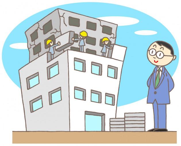耐震診断の概要と料金