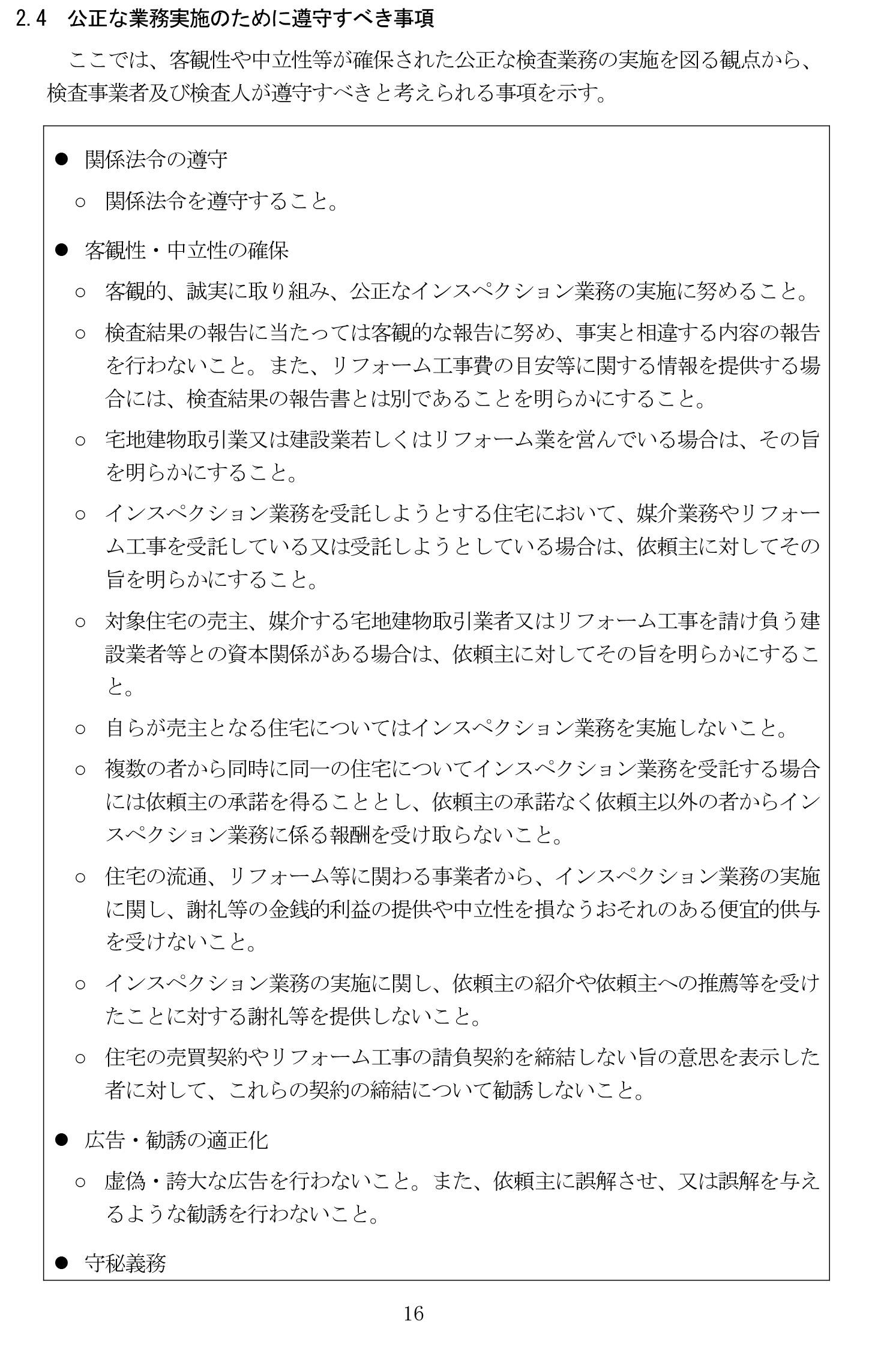 001001034.pdf